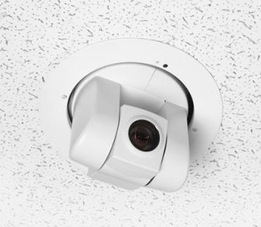 IN-Ceiling Half Recessed Enclosure for Vaddio HD-Series PTZ Cameras