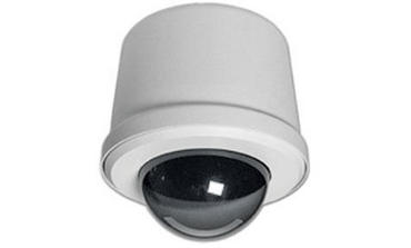 Indoor Pendant Dome and Bracket for Canon VC-C50iR